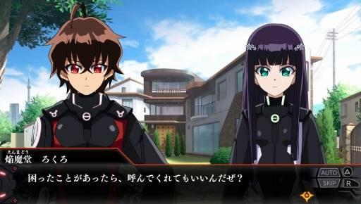 「双星の陰陽師」がPS Vitaでゲーム化決定。ろくろ&紅緒の活躍がオリジナルストーリーで展開