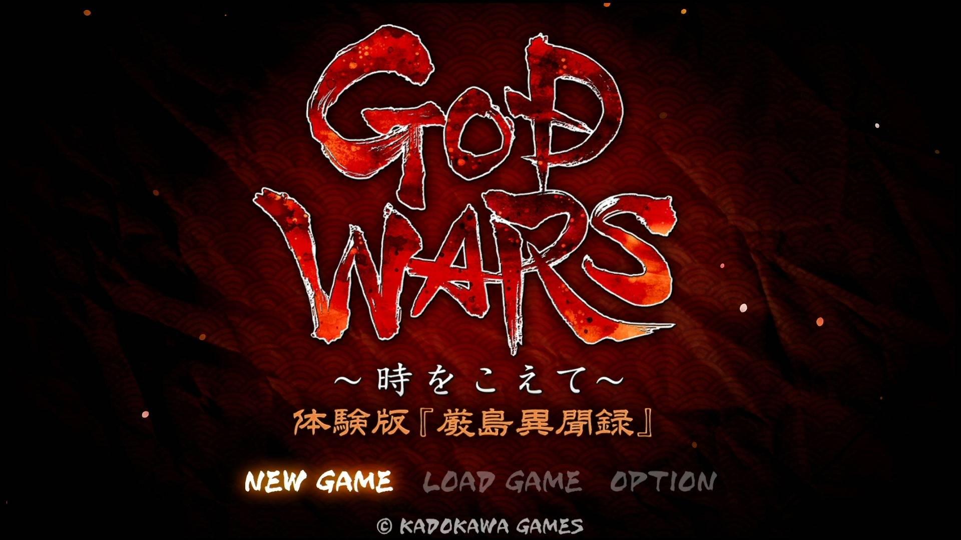 【GOD WARS ~時をこえて~厳島異聞録】「劣化版ディスガイア」「ロード地獄」【プレイレビュー】