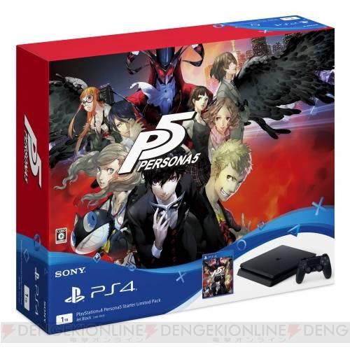 新型PS4と「ペルソナ5」のセットが9月15日発売!オリジナルテーマなどが封入されて39,980円+税