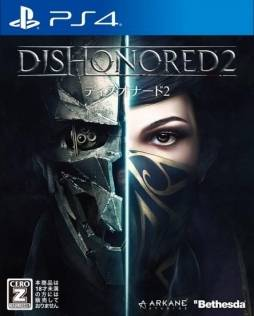 【PC/PS4/Xbox One】日本語版「Dishonored 2」の発売日が2016年12月8日に決定!