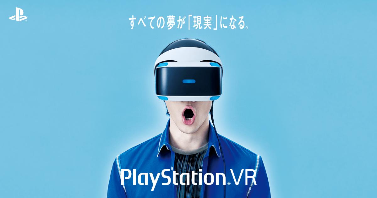 【悲報】あれだけ騒いだ「VR技術」完全に終わったよな