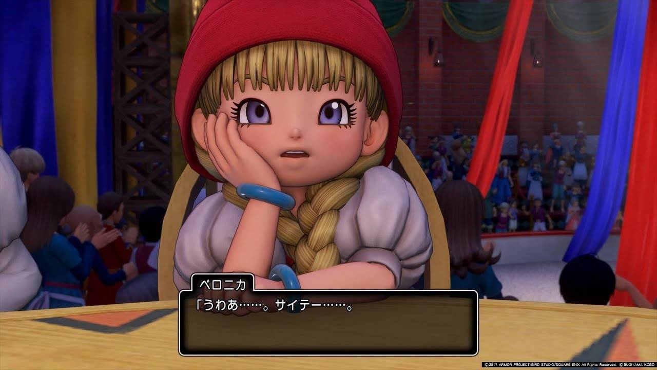 【悲報】PS4版ドラゴンクエスト11、買取拒否を行う店舗が続出してしまう