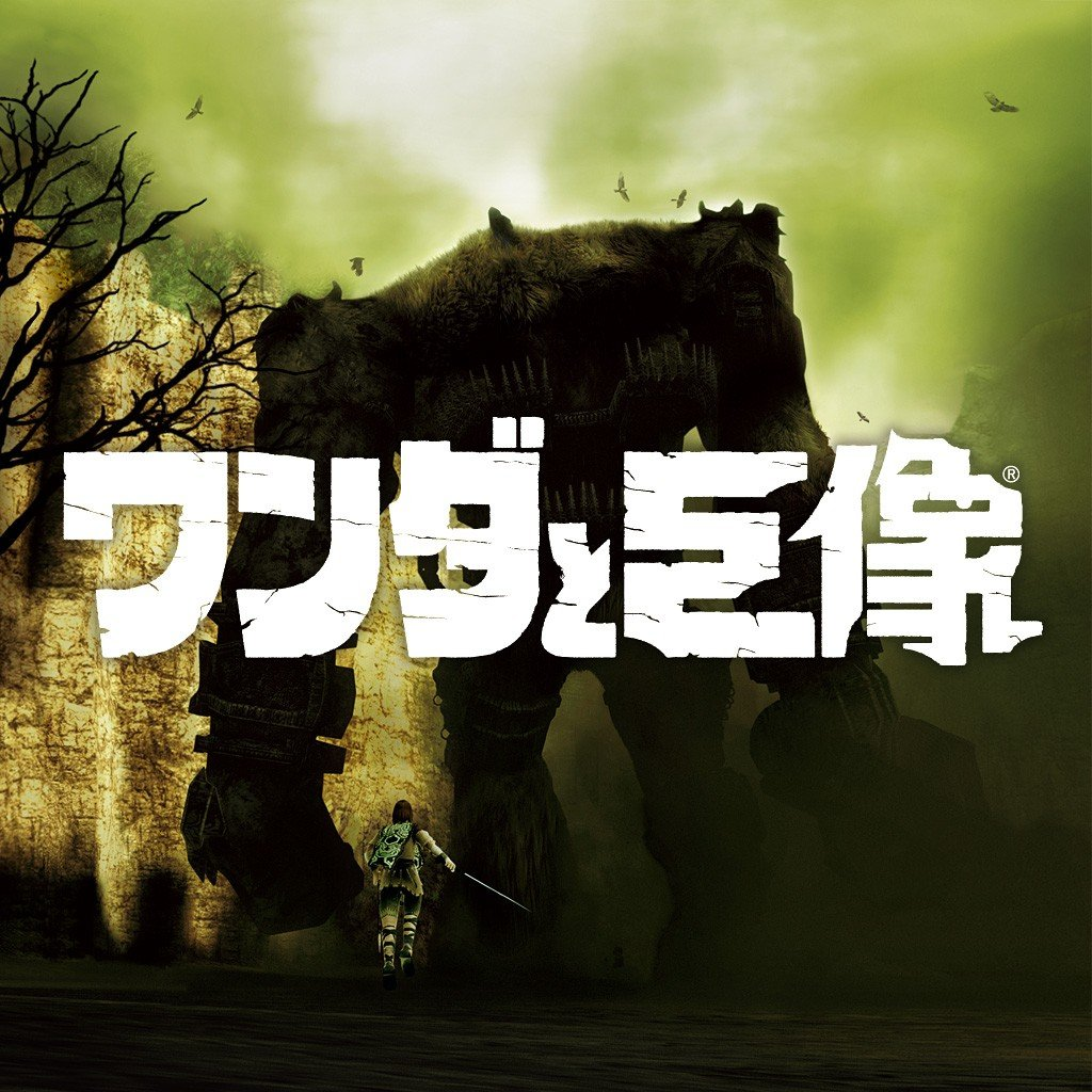 PSPlus2020年3月のフリープレイは『ソニックフォース』と『ワンダと巨像』に決定!!