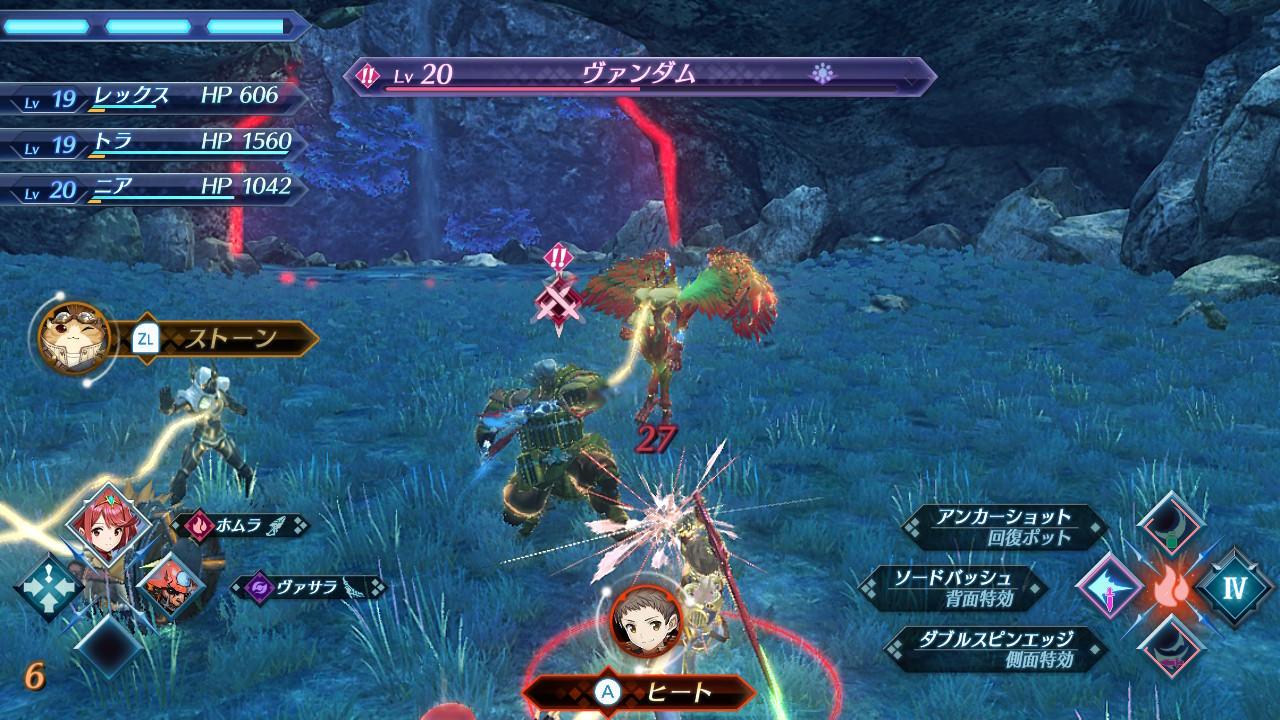 【朗報】ゼノブレイド2の戦闘面白すぎる!