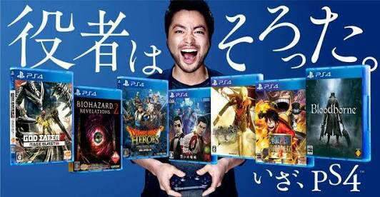 ゲーム卒業するので『最後の一本』を記念にプレイしたい!PS4で募集