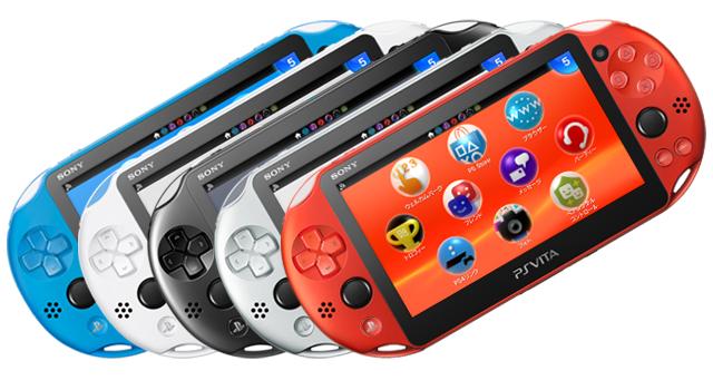 PSVITA「PS4リモート可能 ゲームアーカイブスあり PSPのソフトできる」←こいつが天下取れなかった理由