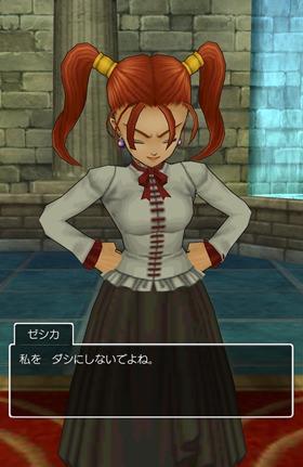 堀井雄二「王女でクールな女格闘家、と…」