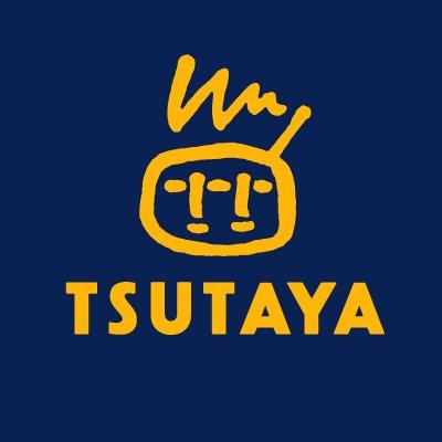 TSUTAYAアプリのPS5ランキングTOP30、何故か同率13位が複数本。しかも…!