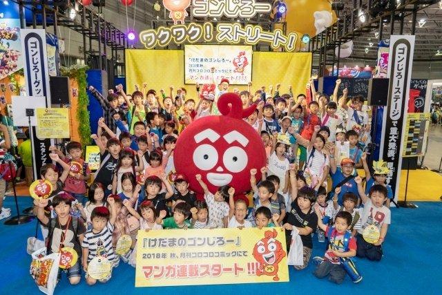 【ソニー大勝利!!】ゴンじろーさん、子供たちに大人気だと話題に!