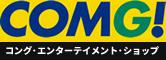 【コング】1位『PS4ビルダーズ2』 2位『DOA6』 3位『アンセム』