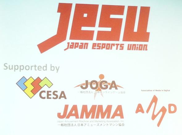 【悲報】JeSUさん、香川県ゲーム規制条例に沈黙してしまう…