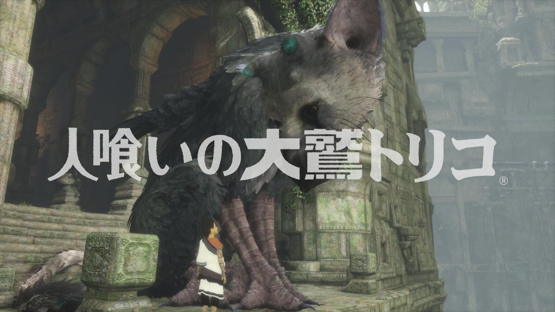 本田翼「人喰いの大鷲トリコは10年先も語り継がれる伝説のゲームになる」前田裕二「今日買いに行きたい