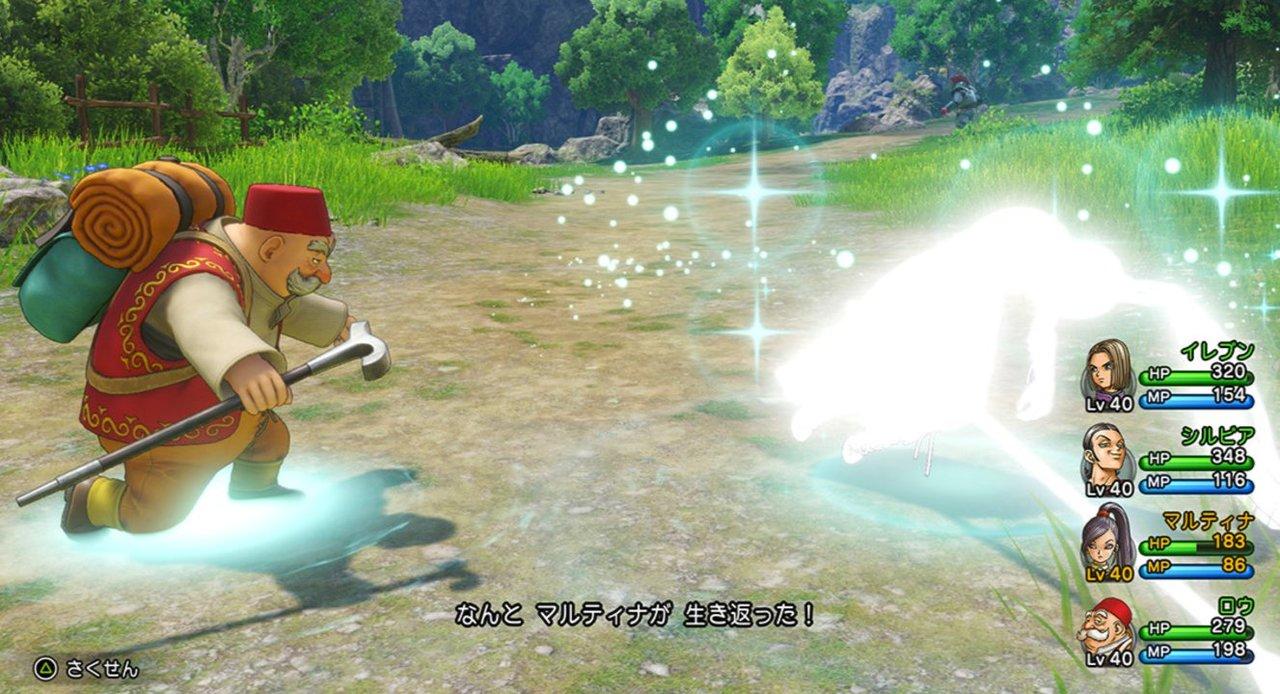 日本人「RPG作ったよ!」→敵味方が並んで、自分の番が来るまで待機