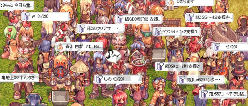 【悲報】最近のMMORPG、流行っているゲームがない