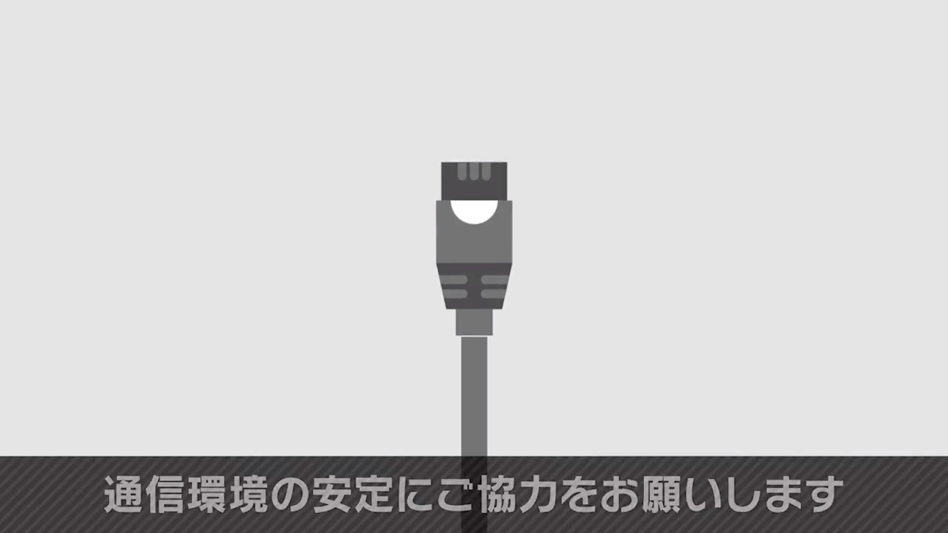 【悲報】スマブラ民、Switchに有線LANポートがついていないのに無線キッズに発狂