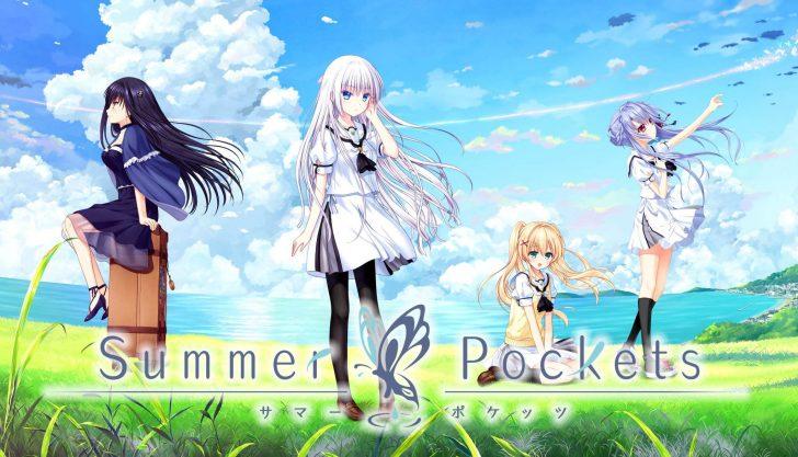 Switch版『Summer Pockets』2019年6月20日に7200円(税抜)で発売決定!