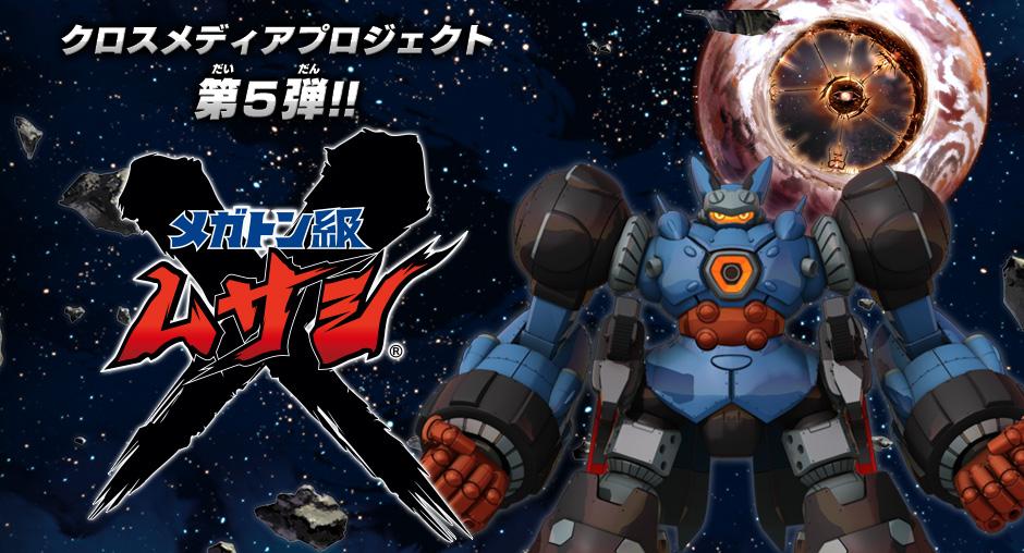 【超朗報】レベルファイブ最新作『メガトン級ムサシ』の発売ハードはPS4だと判明!
