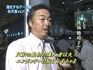 任天堂「面白いゲームをたくさんの人に届けたい!」ソニー「出来るだけ労力をかけずに稼ぎたい!」