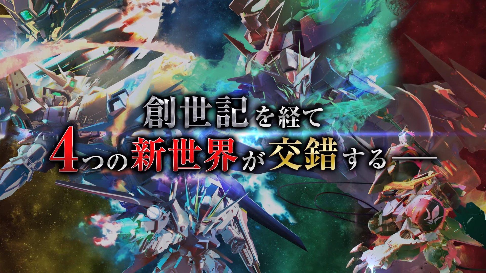 【台湾ソフト売上】1位『GジェネSwitch』 2位『GジェネPS4』 3位『ポケモン剣盾』