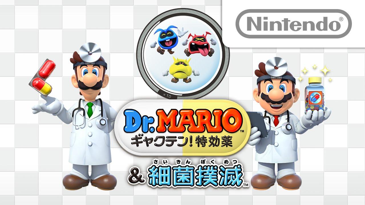 「ウイルスと戦う医者のゲーム」←かっこいいタイトル考えてくれ
