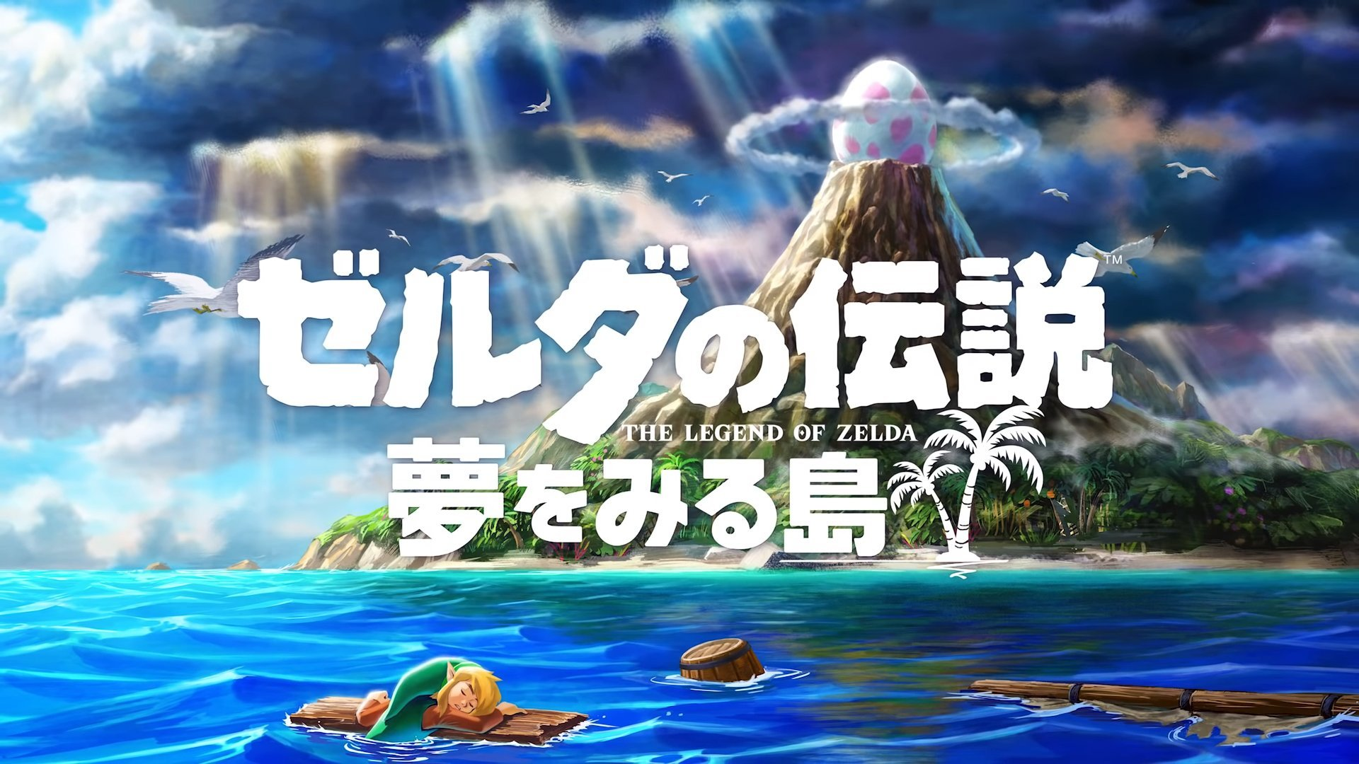 【朗報】『ゼルダの伝説 夢をみる島』、約2週間で313万本販売!!!