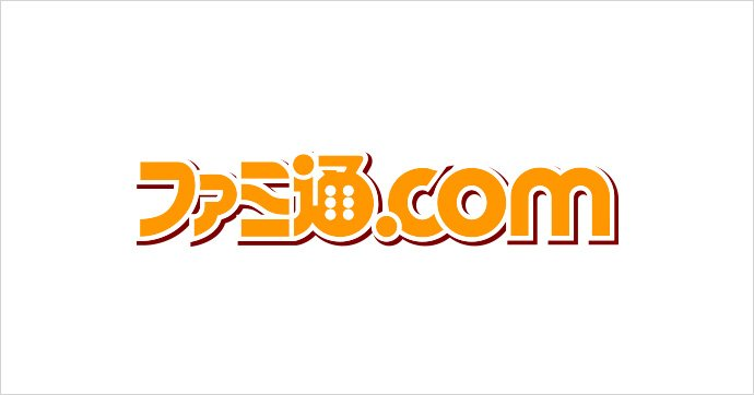 Switch『どうぶつの森』発売直前のファミ通、ハードとソフトの遊び尽くし総力特集で大プッシュ!