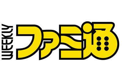 【悲報】ファミ通、FGO効果で完売してしまう