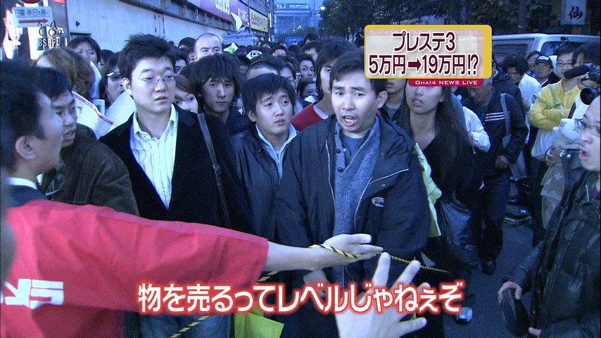 任天堂ファン「PS3大失敗!SONYオワタw」→8740万台 任天堂ファン「3DSは大成功!任天堂すげえ」→7594万台