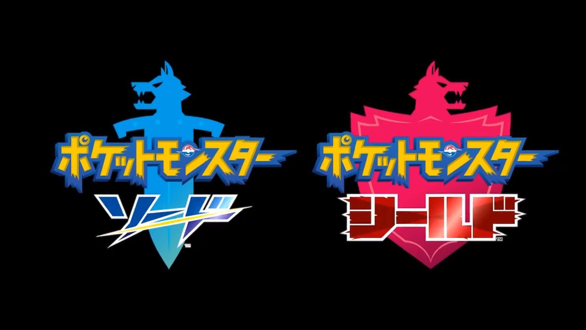 【祝】ポケモン剣盾、アメリカでシリーズ最高のローンチ売上を達成!!!