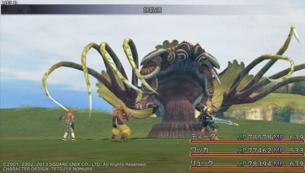 PS2で初めてプレイした作品、ユーザーの8割がFF10説