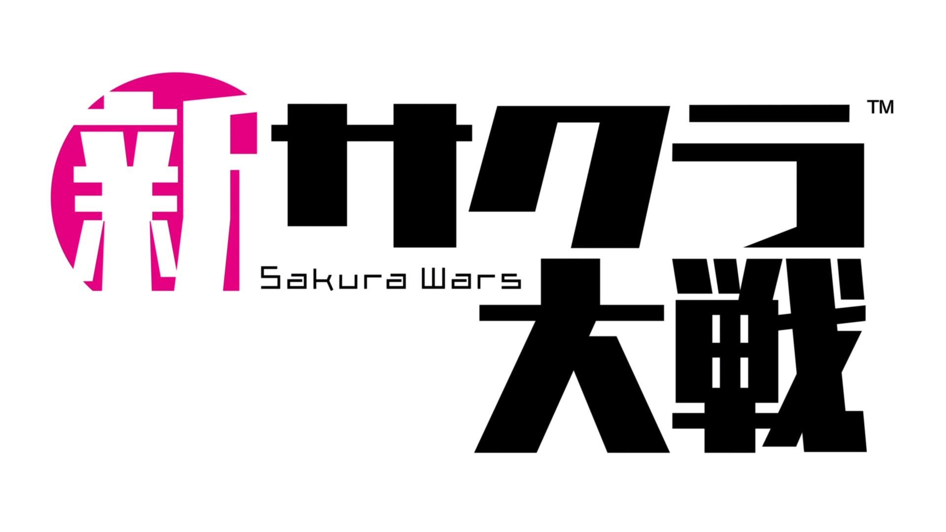 『新サクラ大戦』総額6299円の衣装DLCを続々配信!大半を網羅したシーズンパスは4400円だと判明!