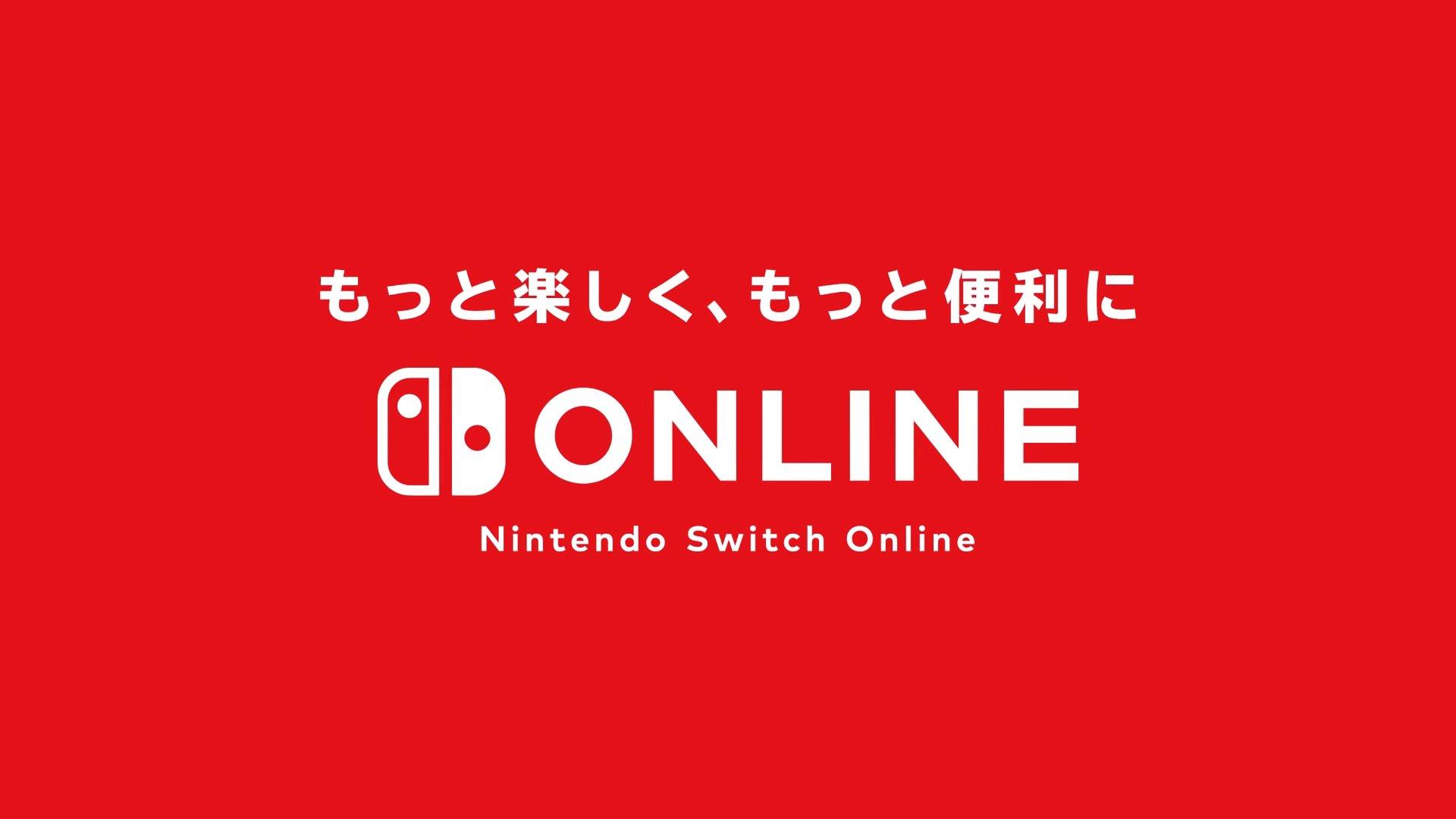 【訴え】Switchオンラインの月額料金が高すぎる!!!ファミコンのゲーム配布とかいらねえんだよ