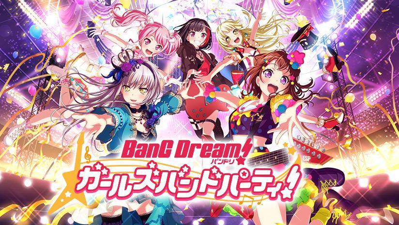 バンドリ!ガールズバンドパーティ!Switch版の発売日が9月16日に決定
