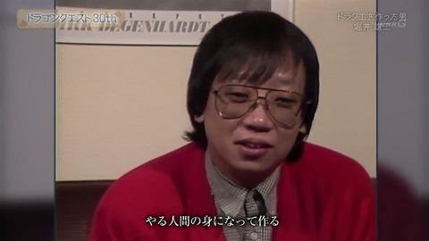 堀井雄二氏の凄さが分からないんだが、具体的にどう凄いの?