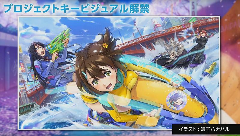 マーベラス×高木の新作『神田川 Jet Girls』、PS4独占タイトルだと判明!