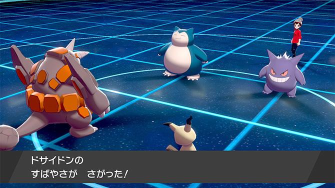 【悲報】ゲームフリークさん、ポケモンの大きさ高さ設定を忘れてしまう…