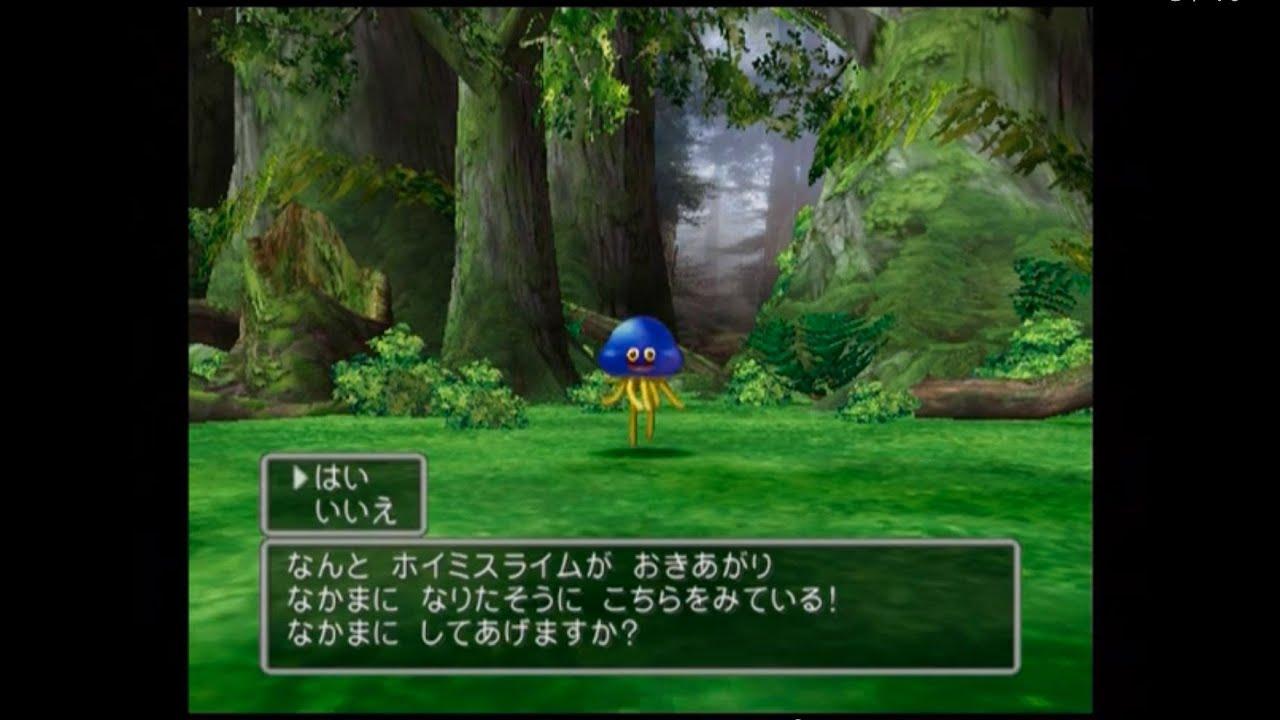 RPGで『モンスターを倒したらゴールドが手に入る』←は?????