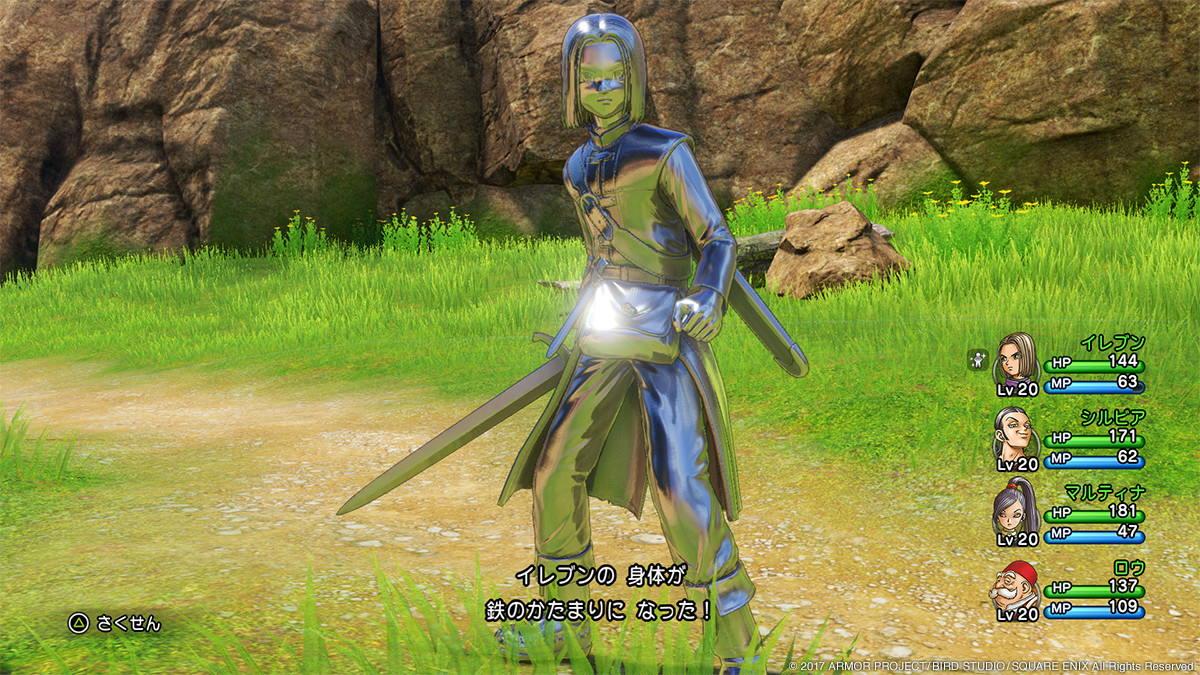 Xbox版ドラクエ11S…ゲームパス100円 PS版ドラクエ11S…5500円