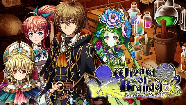 【朗報】ケムコ、新作RPG「ブランドルの魔法使い」が配信開始!