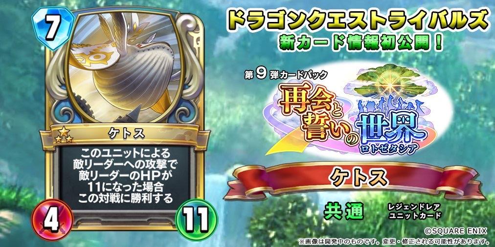 【悲報】大人気カードゲームさん、アホみたいな特殊勝利カードを発表して炎上
