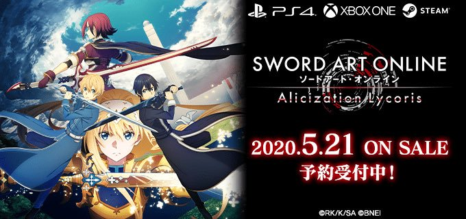 PS4大作RPG『ソードアートオンライン』発売日が5月21日に決定!