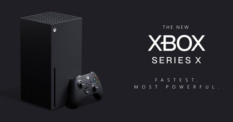 実際『PS5』と『XboxSeriesX』の性能は誤差レベルだと思う