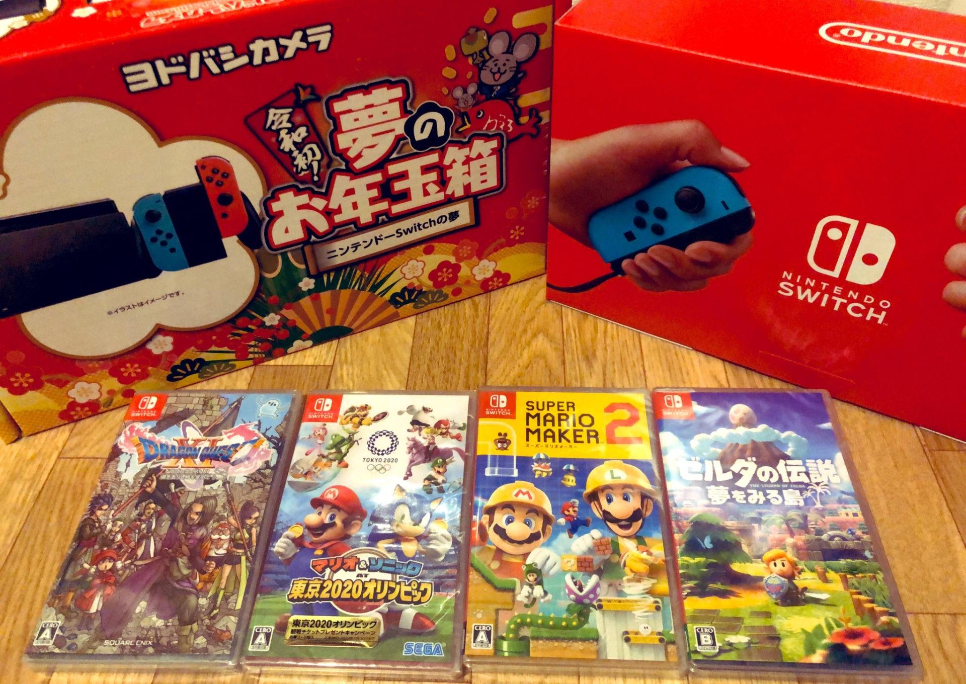 【朗報】ヨドバシの2020年PS4Pro、Switchお年玉箱の中身が判明!