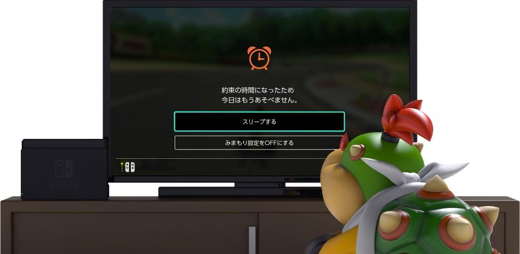 【悲報】香川県さん、高校生以下の子供のゲーム時間を平日60分、休日90分に制限