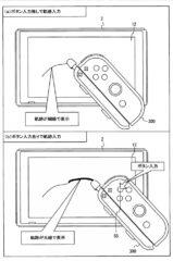 【朗報】任天堂がswitchに取り付ける「タッチペン機能付きストラップ」の特許を申請
