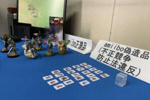 【悲報】偽造Amiiboで愛知県の会社員(34)を逮捕