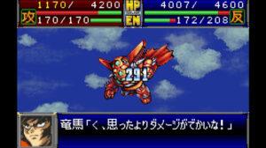【朗報】「スーパーロボット大戦DYNAMIC」発表か!?