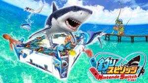 【朗報】Switch「釣りスピリッツ」45万本突破!売れすぎてすまん