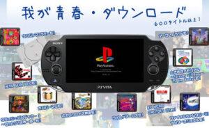 任天堂Switchの携帯モードってPSVitaにグラ負けてね?