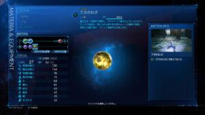 【朗報】FF7リメイクに青魔法が確認される!